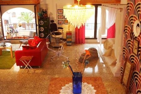 APARTMENT IN SANTA MARGALIDA - WiFi - Appartement