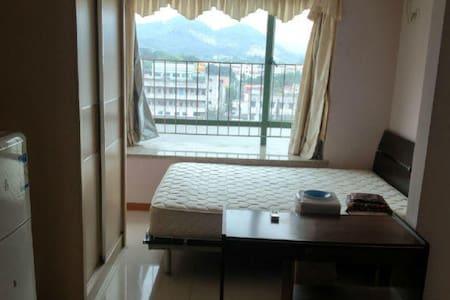 干净 整洁 利索的小家 - Zhongshan - Apartment