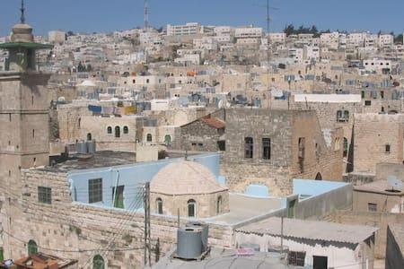 Nice guest house Hebron Palestine - Ház