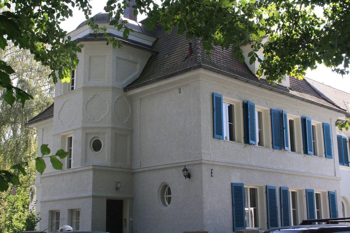 Продажа дома нюрнберг