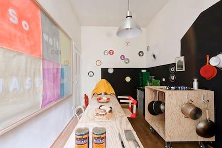 Studio to feel good Prenzlauerberg! - Berlin