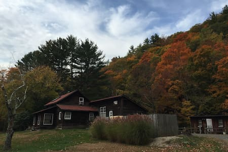 Catskills Holidays and Fall Fun in the Mountains! - Olivebridge