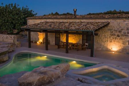 Casa Iside - relax in rural Sicily - San Giacomo - Hus