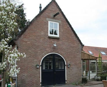 Stay in the barn of a metalworker - Hattem - Haus