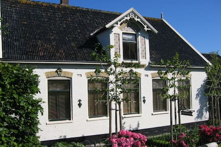 B&B Old Backery Region Amsterdam - Beets - Bed & Breakfast
