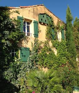 Stunning views in Provence ! - Paradou