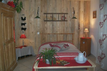 Big and rustic room - Huis
