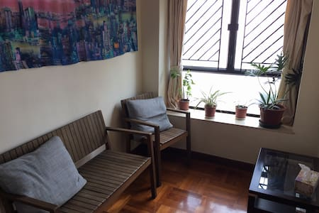 Cozy shared flat with roof, MTR across the street - Hong Kong