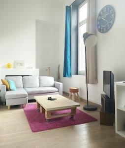 Appart type Loft lumineux et rénové près de Lille - Apartemen