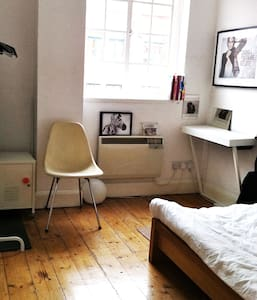 Very nice double room - Clerkenwell