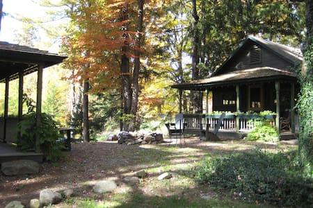Cabin 1 - Catskill - Cabane