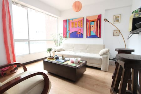 DOWNTOWN APT-CLOSE TO LA MACARENA!  - Bogota - Apartment