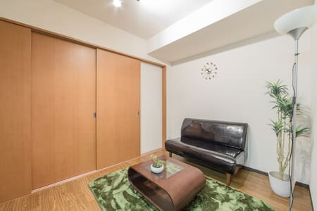 1min to Kyoto Station→free Wifi P - Appartement
