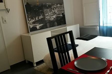 Comfortable studio near the metro Stade de France - Saint-Denis