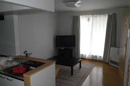 アベケンハウス - Appartamento