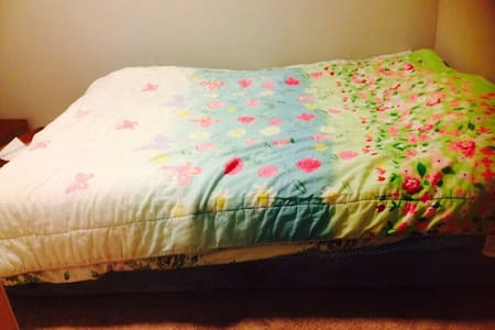 Private large sized room near Columbia Town Center - Columbia