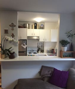 Stylish Apartment, close to Manly