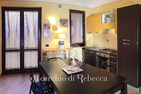 Cerchio di Rebecca: Casa Lorenzi - Spoleto - Leilighet