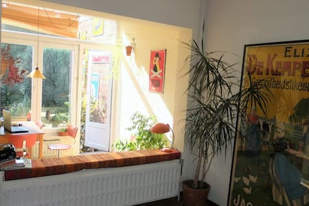 private room near trainstation and airport - Antwerpen