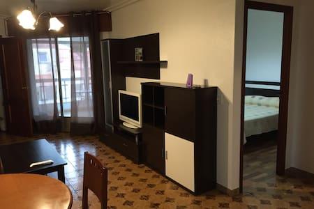 Acogedor apartamento en plena playa en Vilagarcía - Wohnung