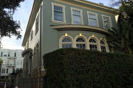 Cool Mission District Apartment - San Francisco - Apartment