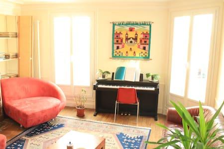 Huge flat in the trendy Marais ! - Parigi - Appartamento
