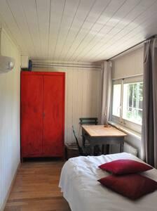 K1 Zimmer in der Nähe von Goetheanum - Dornach - House