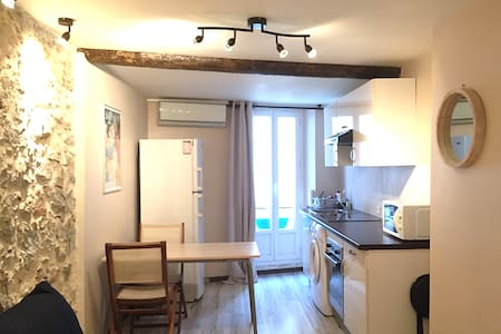Charming Studio in heart of Antibes - Antibes - Apartment