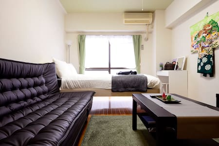 Superb Shinagawa Studio 305, Convenient to HANEDA - Apartment