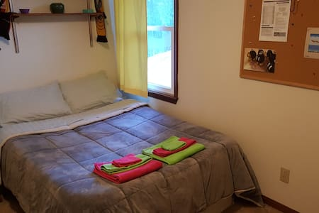 Business-travel airbed near airport - Huis