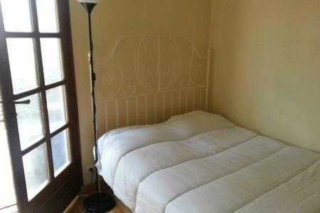 Un studio tranquille a Paris ! - Vitry-sur-Seine - House