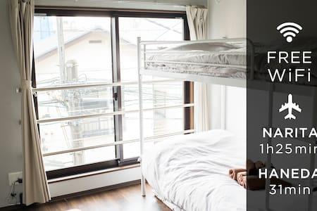 PJS303 / Near Airport /  SHINAGAWA - Apartment