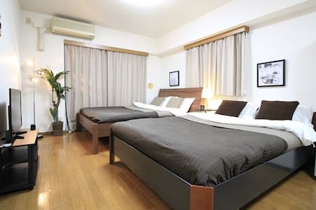 SALE★6min Ikebukuro2Beds/Free Wi-Fi - Apartment