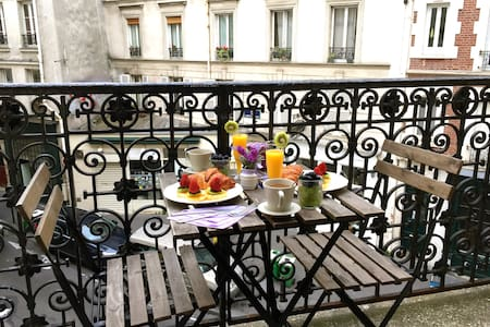 Your balcony in the heart of Paris! - Paris