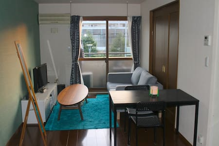 ENTIRE APARTMENT. 5,000/person,10mins Disney Land. - Funabashi-shi - Wohnung