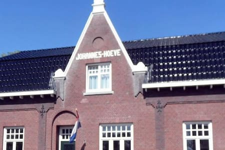 Bed and Breakfast Johannes-Hoeve - Bed & Breakfast