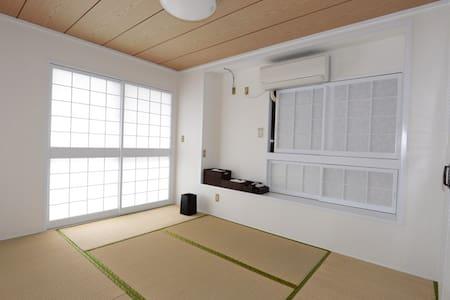 新都心エリアもすぐ!日本のおもてなしの心で旅の疲れを癒しますCroom - Huis