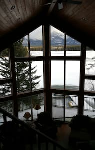 Lizards Lair - Skiers Weekend Retreat - Jaffray