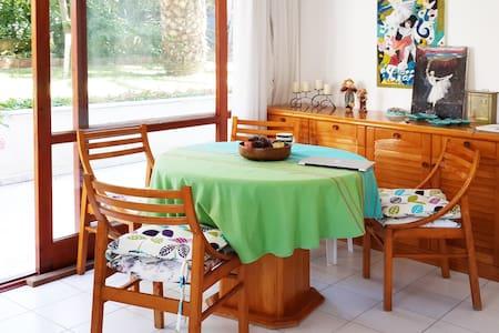 Our Cosy Garden House - Apartmen