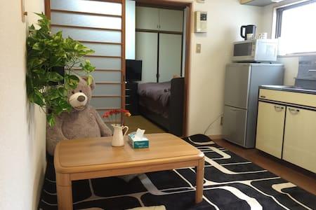 小熊之家 池袋3分钟一卧一厅公寓,靠近24小时商店街。 - Apartment