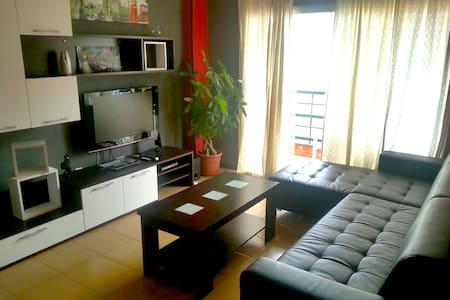 Great Apartment with wifi ! - Wohnung