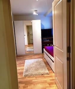 Private Room 1 or 2 people - Londra - Appartamento