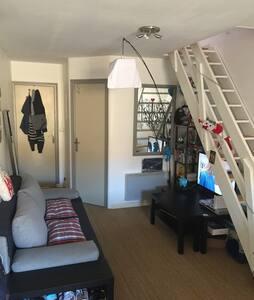 Belle appartement calme , centre