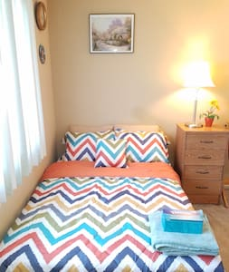 Affordable and Nice Private Room - Rowland Heights - Condominium