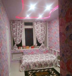 Room with own bathroom near airport - Byt