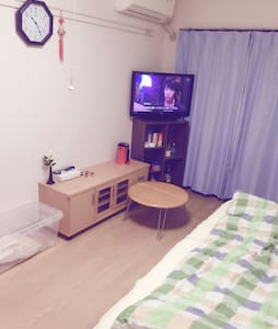 5mins to Kitakogane station - 松戸市 - Wohnung
