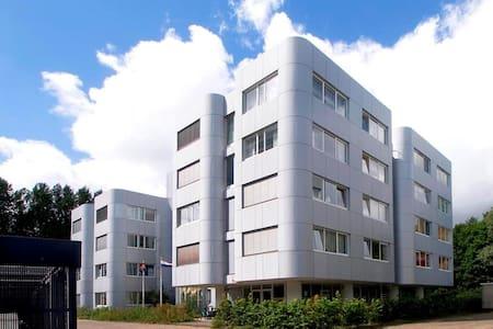 New studio near Amsterdam & Schiphol Airport - Wohnung
