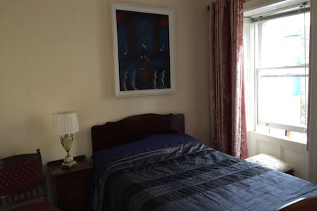 Louise's place - South Tipperary - Apartment