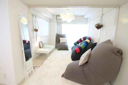 30 sec to PeacePark!! HUGE comfort house Up to 14p - Naka-ku, Hiroshima-shi