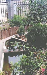 小花圃 the garden 家庭旅馆 - Zhangjiajie - Autre
